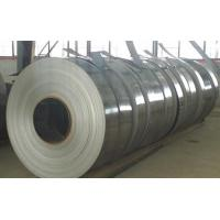 China 7 MT 35 - 720MM DIN1623 ST12 / ST13 / ST14 Cold Rolled Steel Strip With Mill & Slit edge wholesale