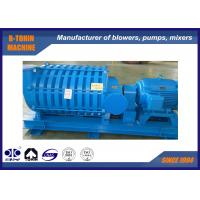 China 70KPA 90KW Multistage Centrifugal Blower air compressor for backwash 50m3/min wholesale