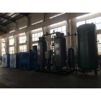 China Automobile Parts  nitrogen generator plant PSA Nitrogen Generator whole System wholesale