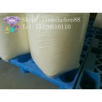 China albuterol Pharmaceutical Intermediates / Salbutamol / Salbutamol sulfate wholesale