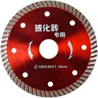 China Turbo Diamond Saw Blade for Ceramic Tiles wholesale