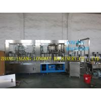 Buy cheap Beverage Filling Machine/Line from wholesalers