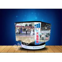 China Hung LED Cube Display P4 4mm High Refresh Rate For Stadium Center wholesale