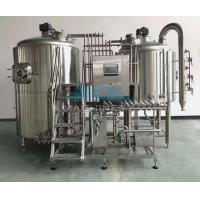 China High Quality Turnkey 7 Bbl Turnkey Brewing Systems Micro Beer Brewing Equipment For Wholesale Price wholesale