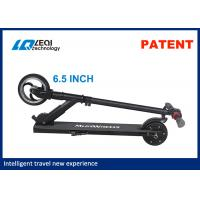 Buy cheap Patent 5/6/6.5 inch, 14 cells chinese bettery,  Innovative fashionable design electric scooter S1 from wholesalers