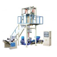 China Take the HDPE or LDPE, LLDPE as raw material Film Blowing Machine Used for Garbage Plastic Bag SJ-70-1200 wholesale