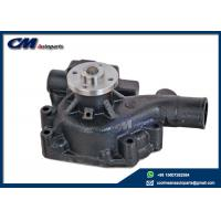 China Cummins 3800883 Water Pump for 4B Diesel Engine Cooling System wholesale