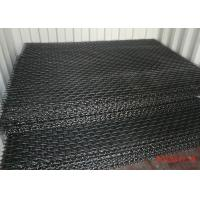 China High Hardness Crimped Wire Mesh Many Hole Type And High Carbon Structural Steel wholesale