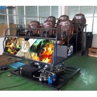 China Interactive 7D Cinema Simulator 6 DOF With Competitive Gun Shooting Game wholesale