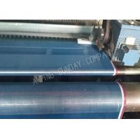 Buy cheap Red And White Edge HDPE Monofilament Nets 60g/㎡ For Agriicultural Crops from wholesalers