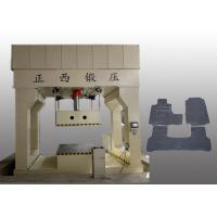 China Car Interior Carpet Auto Hydraulic Press H Frame With Heating Function wholesale