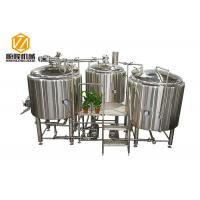 China SS304 / 316 Beer Making Machine 1.5Kw Power Raker Automatic Control wholesale