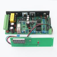 China Intelligent PCB Printed Circuit Board Digital Display Single Sided RoHS Approved wholesale