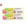Buy cheap OEM 64 Bit Windows 7 Pro Coa Sticker software for PC , Dell x16 key sticker from wholesalers