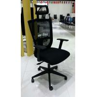 China hot selling office chair good price task chair executive chair mesh  chair with ajustable headrest and injection foam wholesale