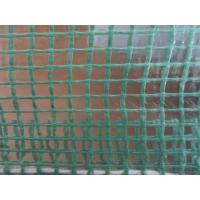 China 130g 2m wide plastic mesh clear tarps for greenhouse wholesale