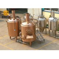 China CIP Cart Stainless Steel Beer Brewing Equipment 400L 2 / 3 / 4 Vessles wholesale