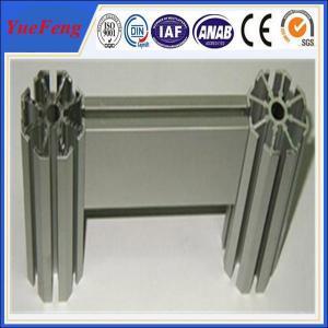 China standard exhibition profiles beam extrusion aluminium for frame wholesale