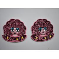Quality Custom Sequins Patch / Clothing Applique Embroidered For Children Clothing Ornament for sale