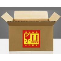 China Die Cut Self Adhesive Shipping Labels / Postage Label Stickers With No Fade wholesale