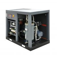 China High Power Industrial Screw Air Compressors 18.5KW 25HP for Medical Machinery Industry Compressors wholesale