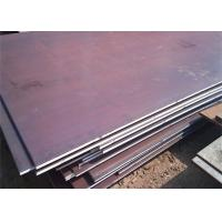 China A572GR50 Hot Rolled Plate Steel Thk 6 - 150 mm  width 1200 - 2500 mm wholesale