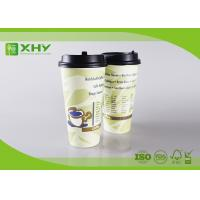 Quality Custom Printed 20oz  Hot Paper Cups With Lid , Eco Friendly Disposable Coffee Cups for sale