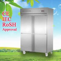China Low-energy Upright Stainless Steel Kitchen Commercial Upright Freezer CE CB ROHS wholesale