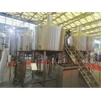 Quality Touch Screen Large Home Brewing Equipment 2000L Sus304 Brewhouse Equipment for sale