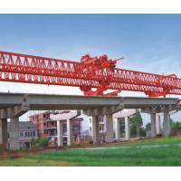 Buy cheap JQG300T-33M Beam Launcher/ Launcher Gantry crane for Bridge from wholesalers