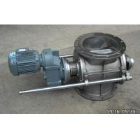 Buy cheap rotary discharge valve for cement plant/rigid impeller feeder Rotary valve from wholesalers
