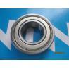 China / NTN / NSK / FAG / INA 6004 ABEC-7 Deep Groove Ball Bearings wholesale