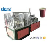 China Automatic Double Layer Paper or Sleeved Plastic Cup Machine 11Kw wholesale