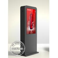 Buy cheap Fashion Custom Sun Readable Outdoor Digital Signage Players for Advertising from wholesalers