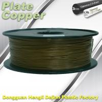 China Eco Friendly Plated Copper PLA 3D Printer Filament PLA Material For 3D Printing wholesale