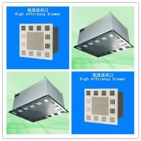 China Air Filtration System Clean Room Hepa Filters 1200m³/h Filter Fan Unit wholesale