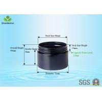 Buy cheap 120ml Recyclable Plastic Cosmetic Jars With Lids For Hair Conditioner from wholesalers