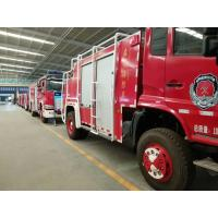 China Automatic Aluminum Alloy Roller Door for Emergency Rescue Trucks wholesale