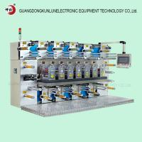 Quality Screen Guard Rotary Die Cutting Machine For Adhesive Tape And PVC Film for sale