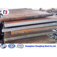 China Special High Carbon Tool Steel 155 - 2200mm Width Wonderful Cutting Performance wholesale