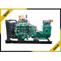 China 108 A Natural Gas Generator Set Longer Life Special Design Engine Derusting Reliable Steel Material wholesale