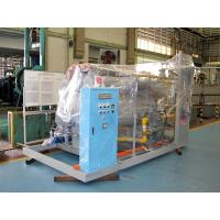 China Heat Treatment Natural DX Gas Generator SGS / BV / CCS / ISO / TS wholesale