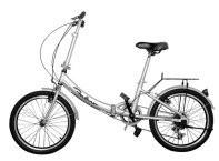 China Silver Electric Folding Bike Lightweight Adjustable Two Wheel Electric Bike wholesale