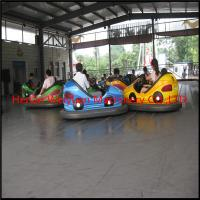 China amusement rides steel floor electric net bumper car wholesale