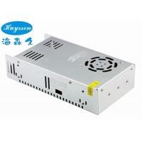 China DC 0-50V 7A 350W Adjustable Power Supply wholesale