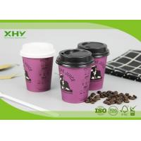 China 200ml 6oz Disposable Take Away Single Wall Coffee Paper Cups with Lids wholesale