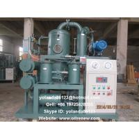 China High Vacuum Transformer Oil Processing, Dielectric Oil Purification, Oil Regeneration Unit on sale