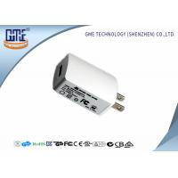 Buy cheap White universal 10w 5v 2a USB Power Adapter from wholesalers