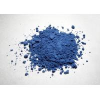 China CAS No. 1309-37-1 Dry Powder Pigments Ograinc For Aluminum Plastic Products wholesale