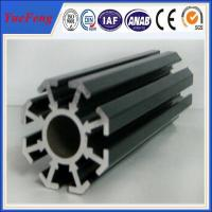 China customized exhibition shelf aluminium profiles, aluminum profile for advertising wholesale